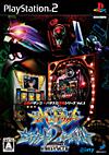 【蔵出し】CR新世紀エヴァンゲリオン セカンドインパクト&パチスロ新世紀エヴァンゲリオン (PS2専用ゲーム)(初回特典付き)