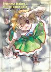 【蔵出し】プリンセスメーカー5 with 公式ガイドブック