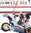 【蔵出し】忘却の旋律 DVD-BOX (1)【初回限定生産】