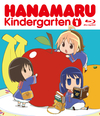 【蔵出し】はなまる幼稚園 Blu-ray 第1巻