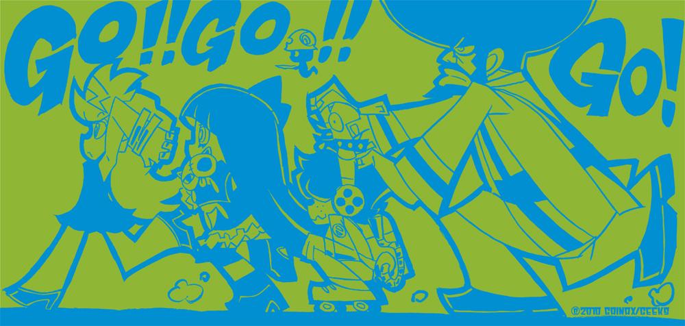 PSG GO!GO!タンブラー GREEN feat. SUSHIO 【GAINAXオリジナル】