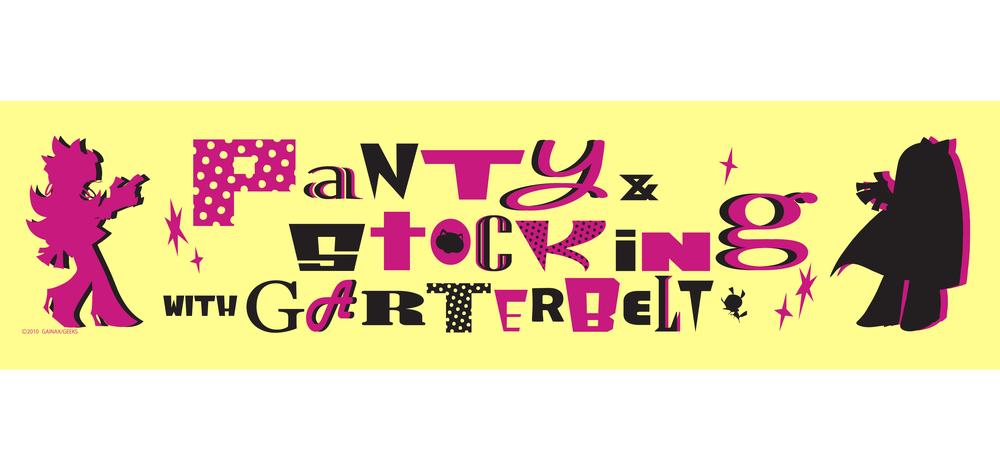 PSG Rockabilly タオルマフラー yellow【GAINAXオリジナル】