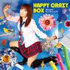 【蔵出し】めだかボックスOP主題歌 「HAPPY CRAZY BOX」 栗林みな実 【ミュージッククリップ付き初回限定盤】(シングル+DVD)