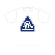 標識Tシャツ「グレンとラガン横断中」ホワイト M