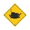 標識ステッカー「ブータ飛び出し注意」