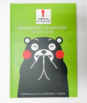 くまモンのアルバム(B5サイズ・グリーン)