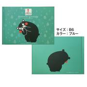 熊本県PRマスコットキャラクターくまモンのアルバム(B6サイズ・ブルー)