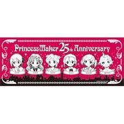 プリンセスメーカー25周年記念 手ぬぐい