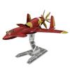 王立宇宙軍 オネアミス王国 空軍戦闘機 第3スチラドゥ(単座型) 山賀監督直筆サイン入り