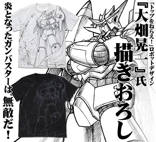 トップをねらえ!ガンバスターオールプリント Tシャツ 黒 Lサイズ(コスパ)