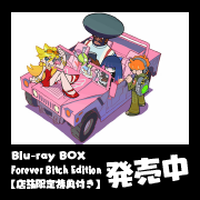 >Panty&Stocking with Garterbelt Blu-ray BOX Forever Bitch Edition 【店舗限定特典付き】