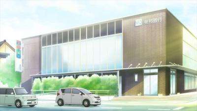 東邦銀行TVCM画像01