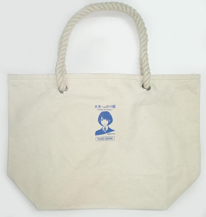 東邦銀行bag