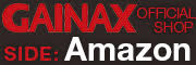 GAINAX OFFICIAL SHOP Amazon店- ガイナックス オフィシャルショップ アマゾン店-
