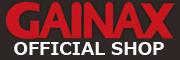 GAINAX OFFICIAL SHOP - ガイナックス オフィシャルショップ -