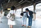 桐原、田子、米子駅での邂逅